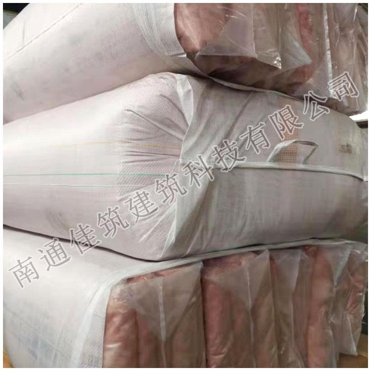 优质保温棉