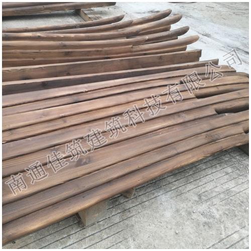 古建碳化胶合木