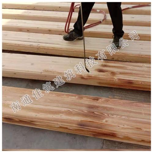 木刻楞碳化、防腐